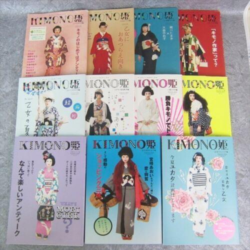 KIMONO HIME Lot of 11 Fashion Art Book Set Textile Costume Japan Magazine *