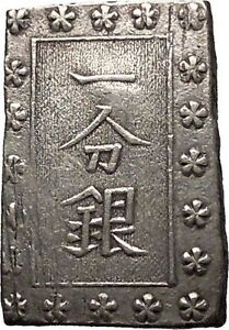 1859-Japan-National-Coinage-Authentic-Antique-Japanese-Silver-Coin-i52831