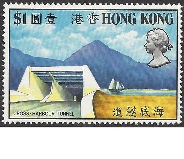 Hong Kong 1972 $1 CROSS-HARBOUR TUNNEL (1) UNHINGED MINT SG 278