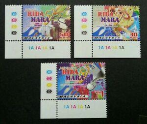 SJ-50-Anniversary-Of-MARA-Malaysia-2000-Government-stamp-plate-MNH