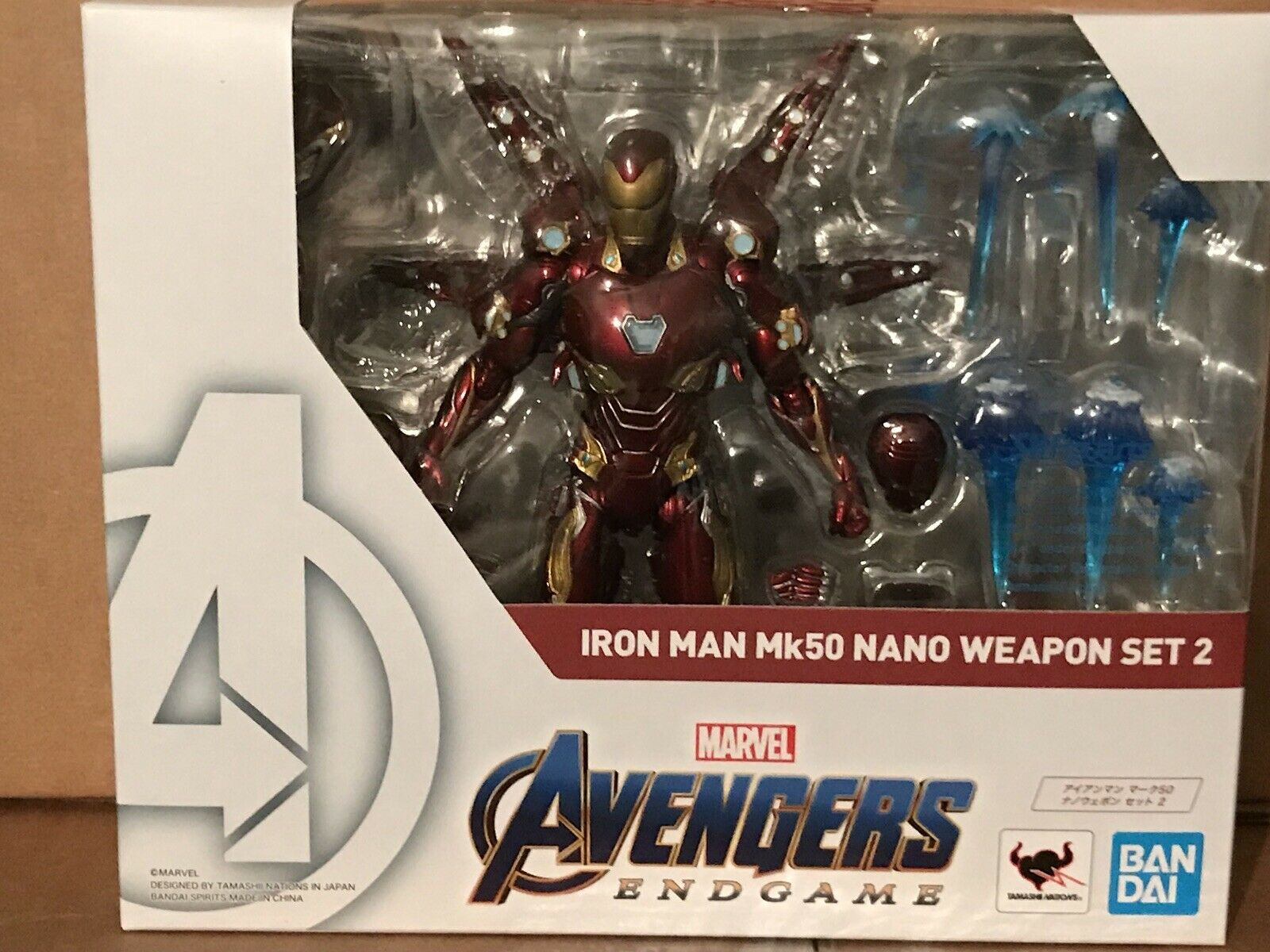 Avengers  EndSpiele S.H.Figurats Iron Man Mark 50 L Nano Weapon Set