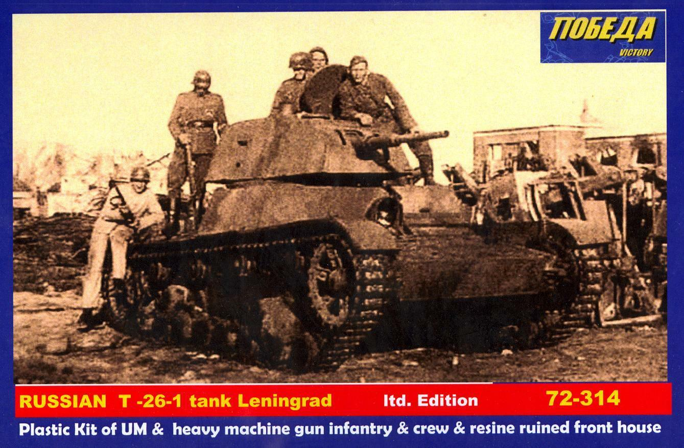 BUM Models 1 72 RUSSIAN T-26-1 TANK AT LENINGRAD with RUINED HOUSE Figure Set