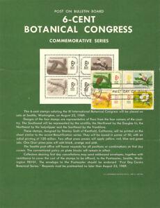 1376-79-6c-Botanical-Congress-Stamp-Poster-Unofficial-Souvenir-Page-FD-MC