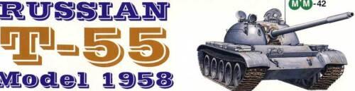 3 5 Nuevo Emb. Trumpeter Rusos T-55 Modelo 1958 Equipo de Construcción 1