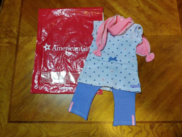 American Girl  Recess Ready Outfit without Shoes New in bag