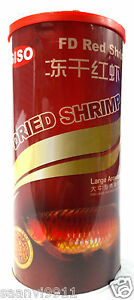 Siso-FD-Red-Shrimp-Large-Arowana-Shrimp-130-Gm-Exp-Oct-2018