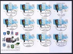 ISRAEL-STAMP-2017-ROAD-SAFETY-TRAFFIC-LIGHT-ATM-ALL-11-MACHINES-LABEL-ON-FDC