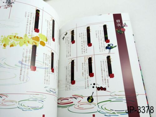 Katanagatari Official Guide Book Japanese Artbook Japan Art Book US Seller