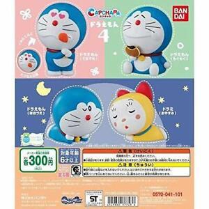 BANDAI Kapukyara Doraemon 6 all 4set Gashapon mascot capsule Figures Complete