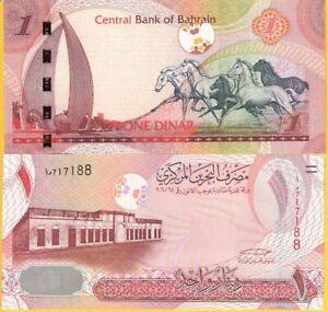 P26 New banknote UNC 2017 Bahrain 1 Dinar