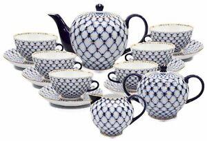 Mugs SET of 2 Lomonosov Tea Cups Russian Saint Petersburg Cobalt Blue Net