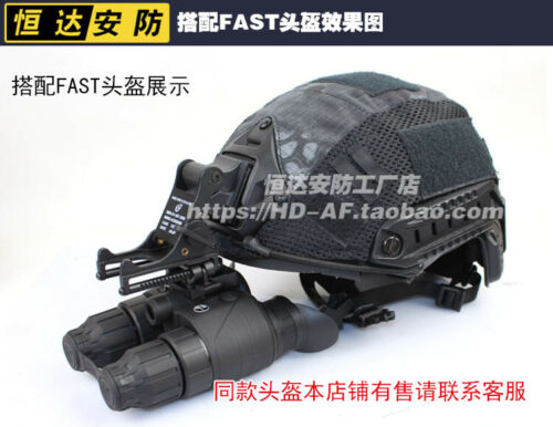 Tactical Metal Helmet Mount For pulsar EDGE GS1X20 Night Vision Goggles 74095