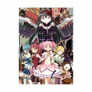 Puella-Magi-Madoka-Magica-the-Movie-Rebellion-Official-Guide-Book-039-only-you-039-M
