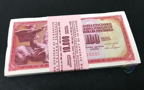 YUGOSLAVIA 100 Dinara X 100 PCS w//Security Thread Bundle 1965 P-80c UNC