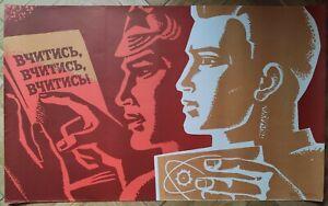 Soviet Ukrainian Original POSTER Learn, Learn and Learn USSR Communist agitation