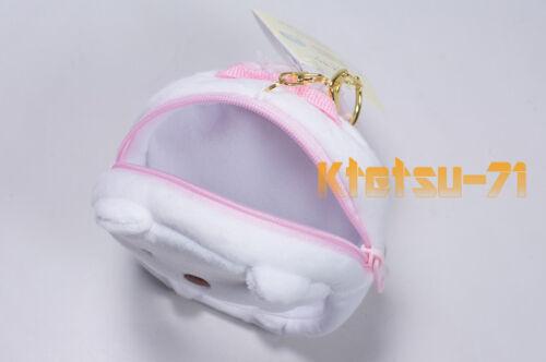 "Plush Keychain /""SHIROKUMA case/"" San-X 84101 Sumikko Gurashi Let/'s go out"