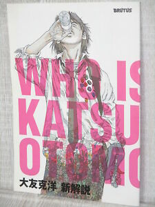 KATSUHIRO-OTOMO-Ltd-Art-Fan-Book-Comic-2007-Brutus-Japan-Booklet-Akira