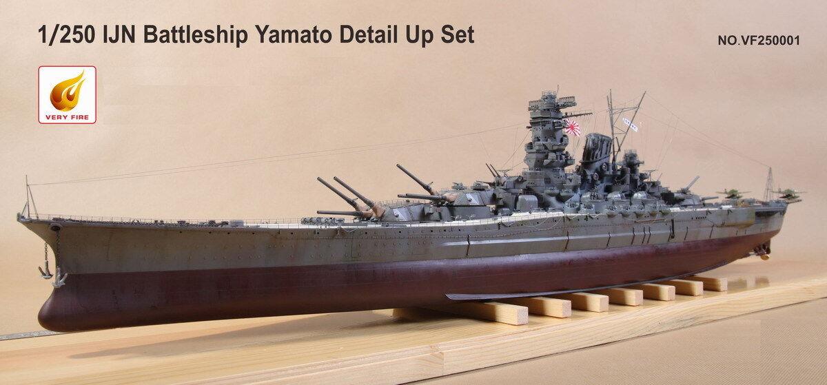Sehr feuer pe 1   250 ijn battleship yamato detail bis vf250001 gesetzt
