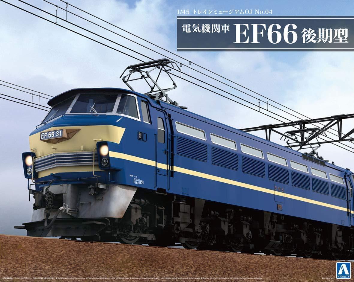 AOSHIMA Electric locomotive EF66 latter term model model model 1 45 MODEL KIT FROM JAPAN 37c567