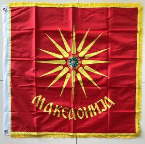 Macedonia-Flag-Kutlesh-Star-Flag-Double-Sided-Flag-With-Tassels