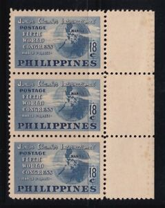 Philippines-Year-1950-Scott-539-MNH-Block-of-3-Stamps