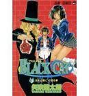 Black Cat: What the Living Can Do by Kentaro Yabuki (Paperback, 2007)