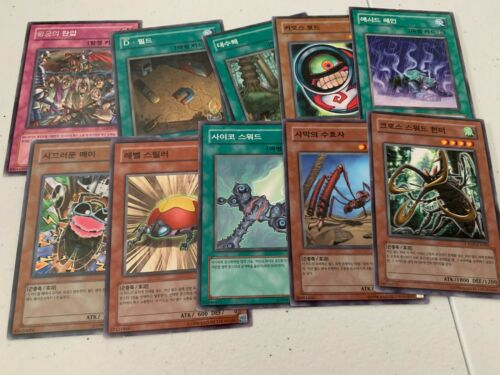 Official Yugioh Trading Cards 10 Card Lot Korean