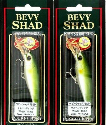 """75 SP Chose of Colors Suspending 3/"""" 3//8 oz Lucky Craft Bevy Shad"""
