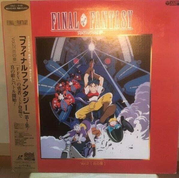 Final Fantasy Vol.2 Chapter Of Flame Laser Disc Japan