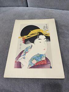 Vtg-Lithograph-Print-After-Kitagawa-Utamaro-Woodblock-Print-Geisha-Girl-Woman-2