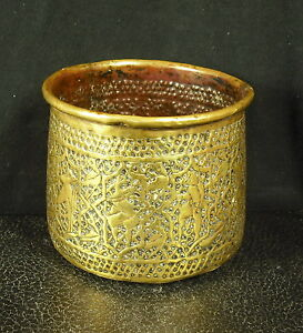 Unusual & Finely Pot IN Libation XIX ° Th Pakistan Rajahstan India North 258 G
