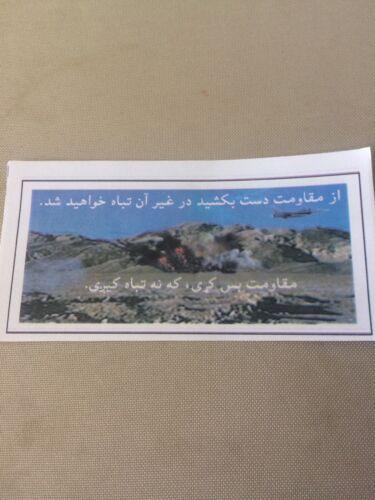 Rare OEF Afghanistan Propaganda Leaflet
