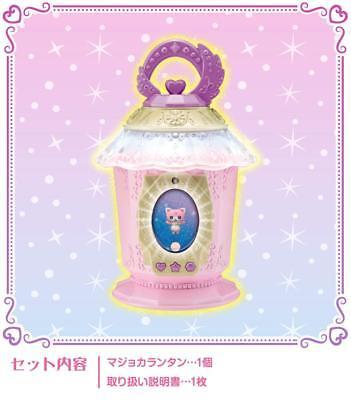Majoka Iris w// Tracking NEW TAKARA TOMY Magic x Warrior Magi Majo Pures