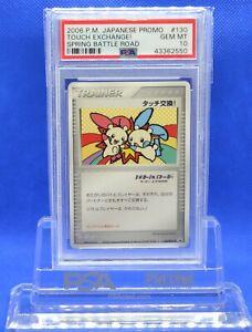 Japan-Pokemon-2006-Spring-Battle-Road-TOUCH-EXCHANGE-Gold-Stamped-Promo-PSA-10
