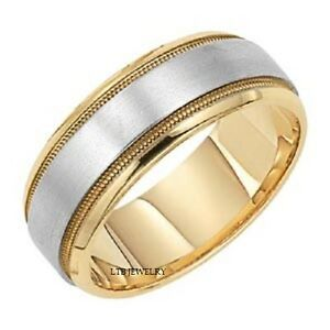 Image Is Loading Two Tone Gold Mens Wedding Rings Milgrain 7mm