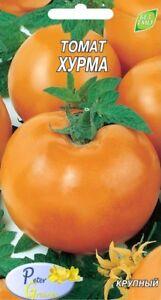 Potager Légumes Plantes 50 graines Graines de Poivron Lajlak Bell