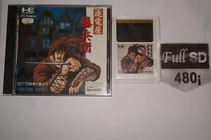 Chikudenya-Toubee-jeu-Hucard-import-JP-NEC-CIB-Naxat