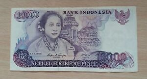 Indonesia-Banknotes-10000-Indonesian-Rupiah-Note-1985-A-FINE-amp-VERY-NICE-Note