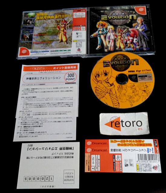 EVOLUTION Dreamcast DC JAP Spine