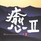 Healing Collection, Vol. 2 by Various Artists (CD, Sep-2002, Pacific Moon Records)