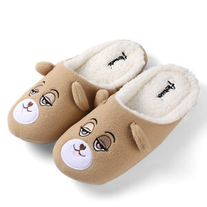 BUYITNOW Womens Plush Warm Home Cow Slippers Indoor Warm Fleece Slippers