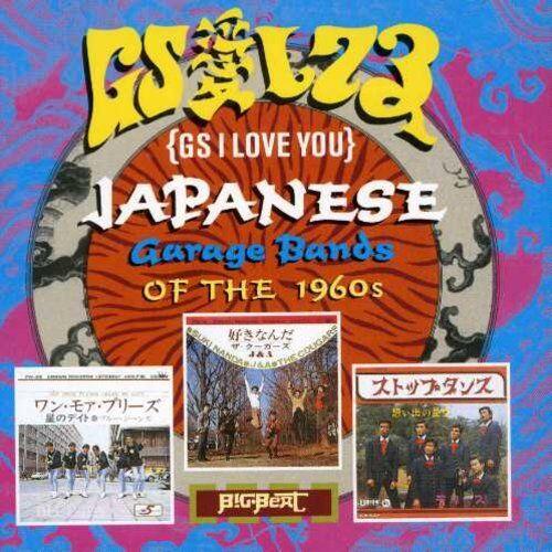 Various Artists - G.S. I Love You: Japanese Garage Bands / Various [New CD] UK -
