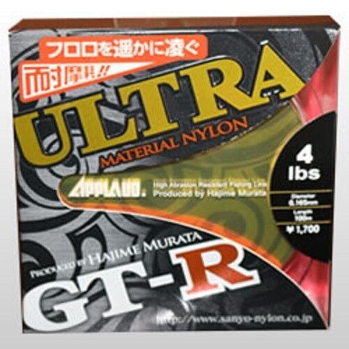 SANYO APPLAUD GT-R URTRA Nylon Line Drak Grün