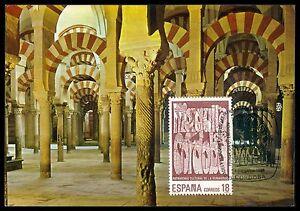 SPAIN MK 1988 CORDOBA MOSQUE MOSQUEE MOSCHEE CARTE MAXIMUM CARD MC CM h1467
