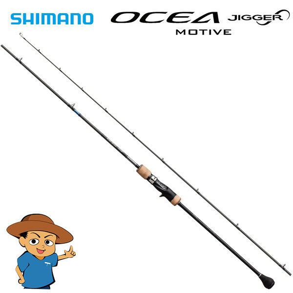 Shimano OCEA JIGGER INFINITY MOTIVE B610-5  6'10  baitcasting jigging rod  at the lowest price