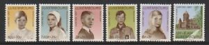 Luxembourg-1967-National-Welfare-Fund-set-MNH-SG-809-14