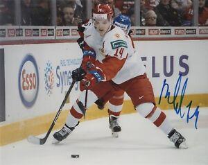 Russia-Vitali-Visaly-Kravtsov-Autographed-Signed-8x10-IIHF-Photo-COA-3