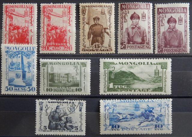 Mongolia Mongolei ex. Kat. 48-58 MH * / used 1932 Kat. 60 Euro