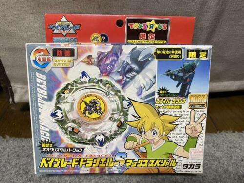 Limitiert Wbba Takara TOMY Beyblade 2002 Draciel S Max Spezial Neo Kristall Ver