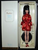 Mattel Silkstone Barbie chinoseire red moon bfmc gold label edition Toys